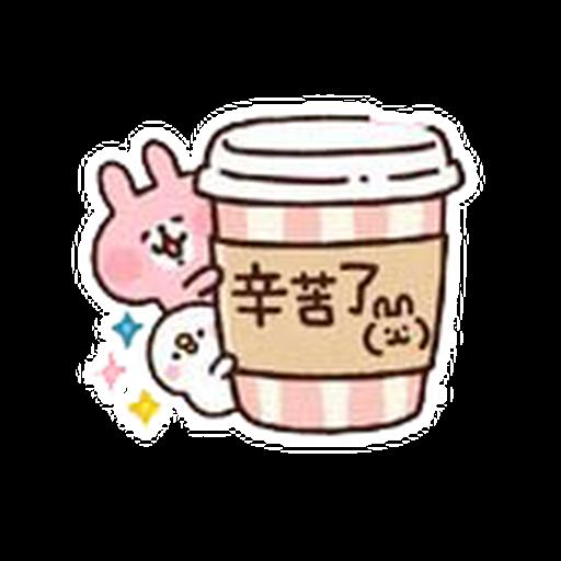 Kanahei 02 - Sticker 2