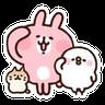Kanahei 02 - Tray Sticker