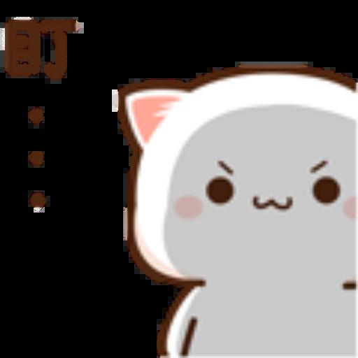 ???10 - Sticker 2
