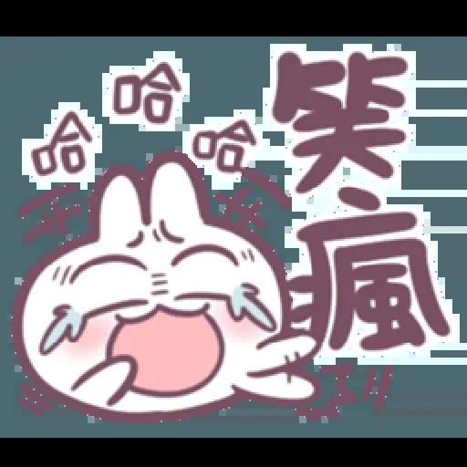 不死的兔兔-大頭噗滋字幕篇 - Sticker 16