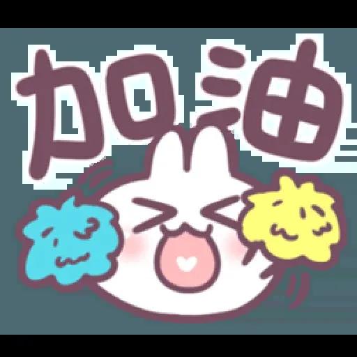 不死的兔兔-大頭噗滋字幕篇 - Sticker 24