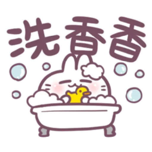 不死的兔兔-大頭噗滋字幕篇 - Sticker 23