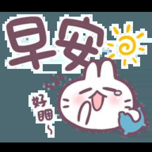 不死的兔兔-大頭噗滋字幕篇 - Sticker 21