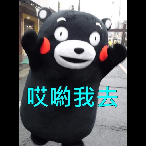 熊本熊2 - Sticker 30