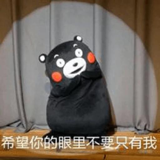 熊本熊2 - Sticker 11
