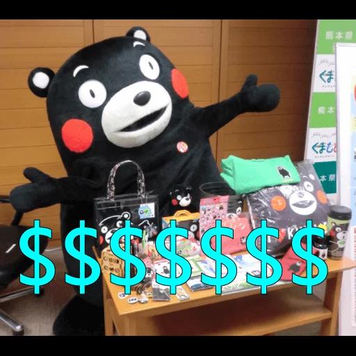 熊本熊2 - Sticker 19