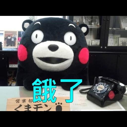 熊本熊2 - Sticker 22