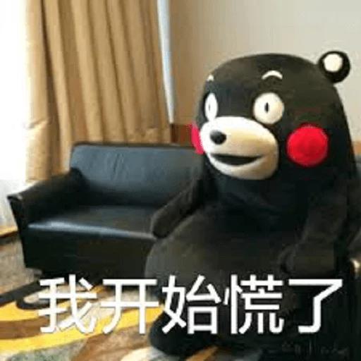熊本熊2 - Sticker 7