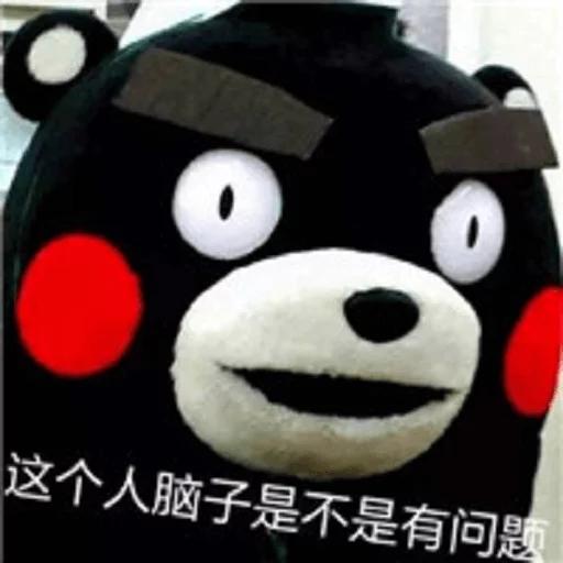 熊本熊2 - Sticker 17