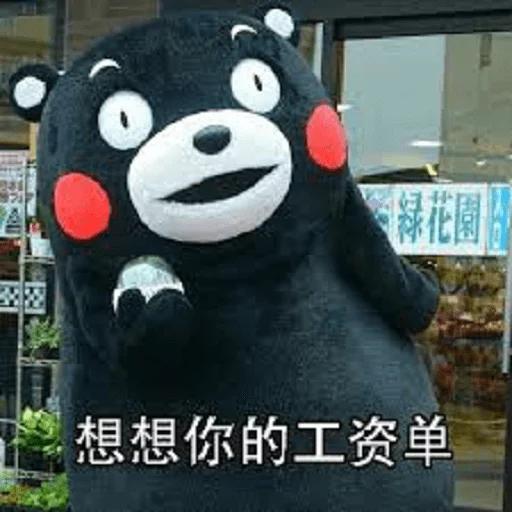 熊本熊2 - Sticker 6