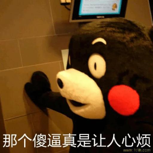 熊本熊2 - Sticker 2