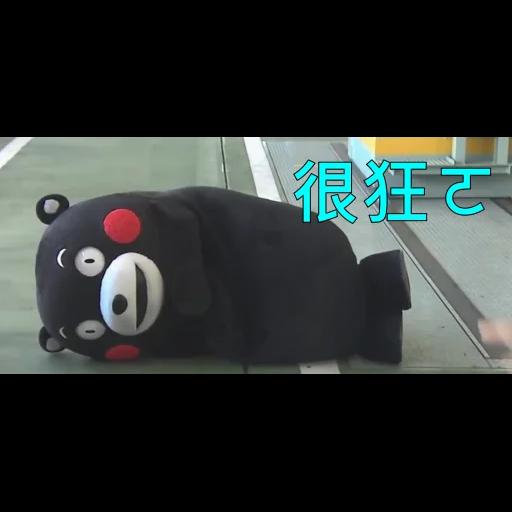 熊本熊2 - Sticker 28