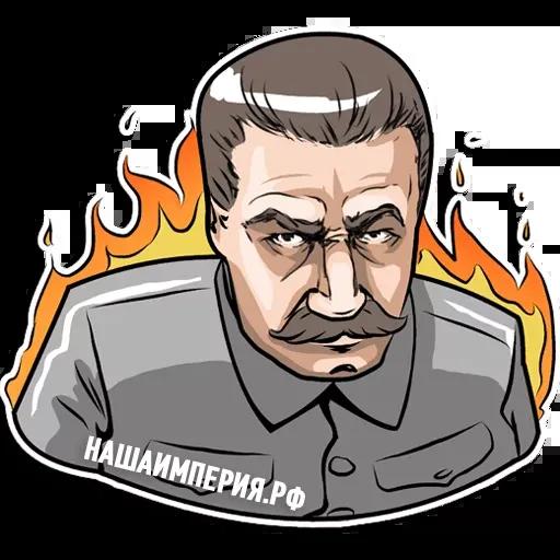 Сталин - Sticker 25