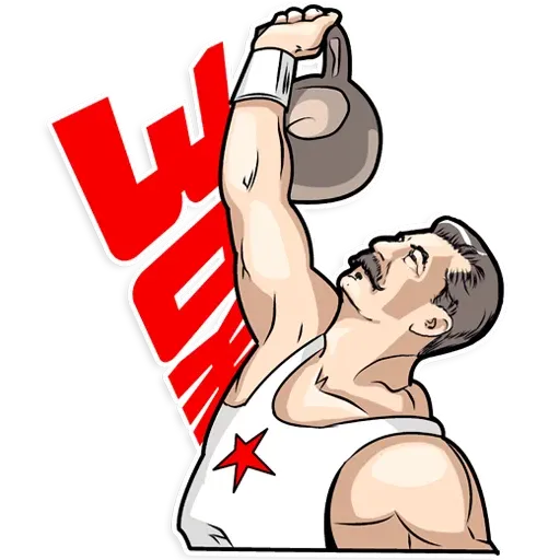 Сталин - Sticker 18