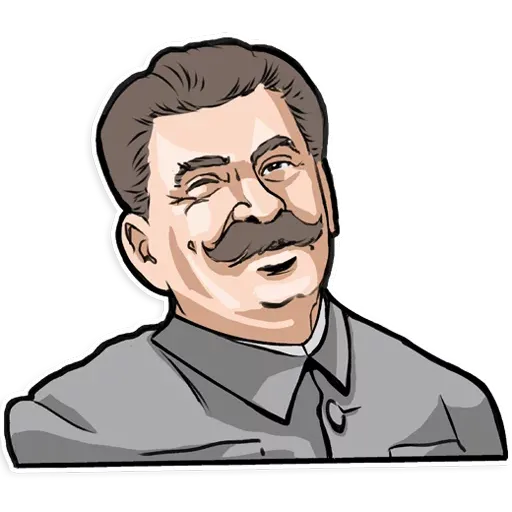 Сталин - Sticker 17