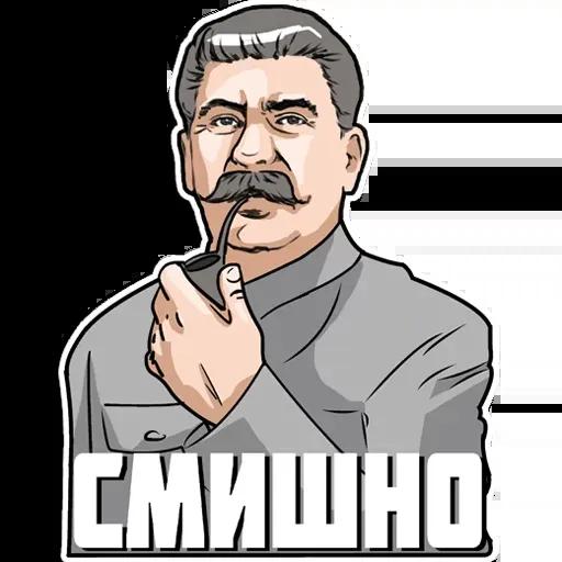 Сталин - Sticker 16