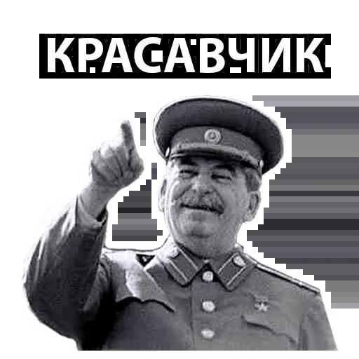 Сталин - Sticker 1