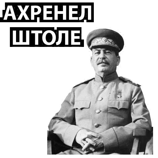 Сталин - Sticker 2