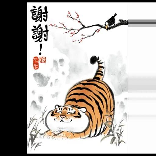 猛虎 - Sticker 24