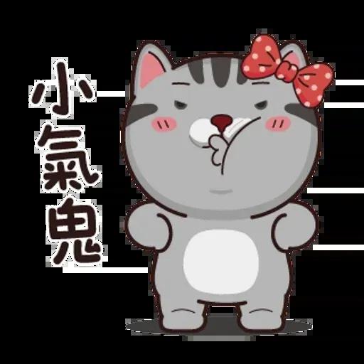 塔仔 - Sticker 4