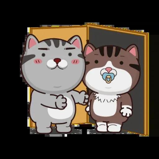 塔仔 - Sticker 3