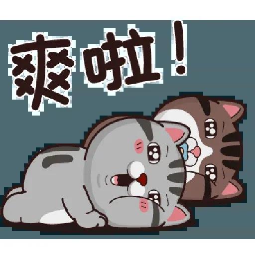 塔仔 - Sticker 8