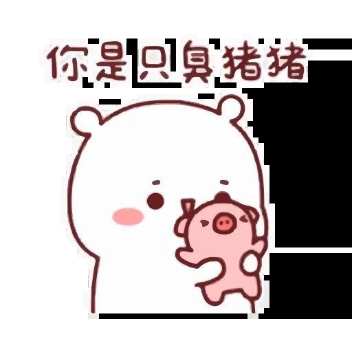 BiuBiu - Sticker 3