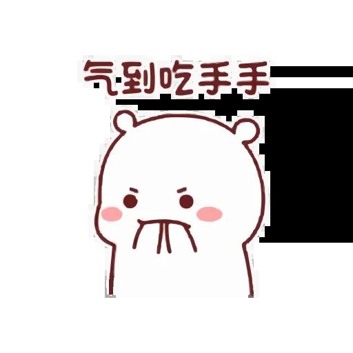 BiuBiu - Sticker 4
