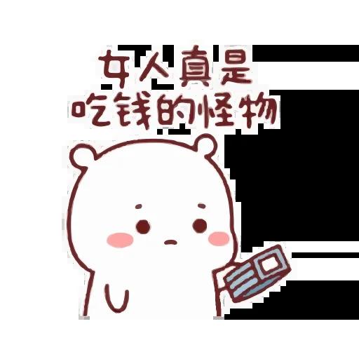 BiuBiu - Sticker 5