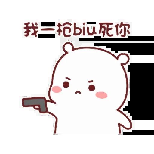 BiuBiu - Sticker 9