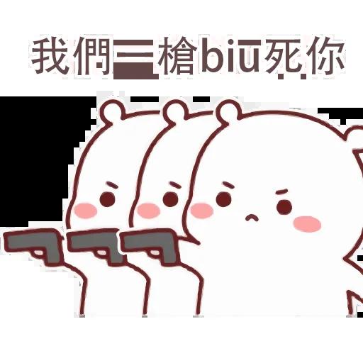 BiuBiu - Sticker 13