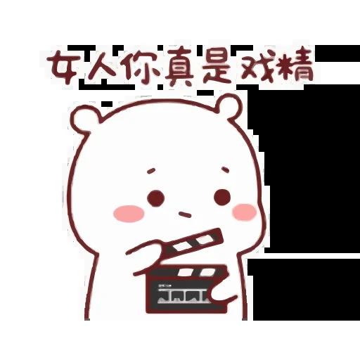 BiuBiu - Tray Sticker