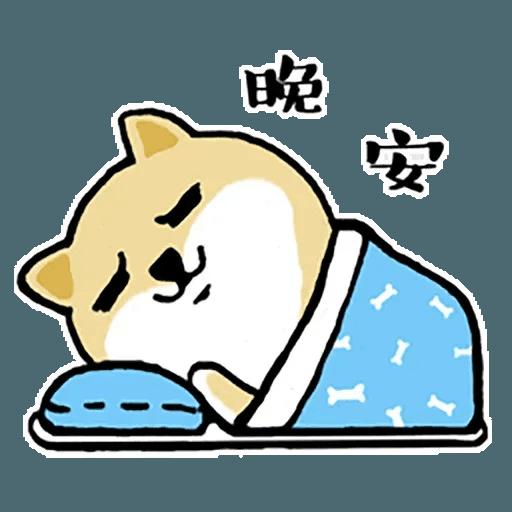 小肥柴11 - Sticker 12