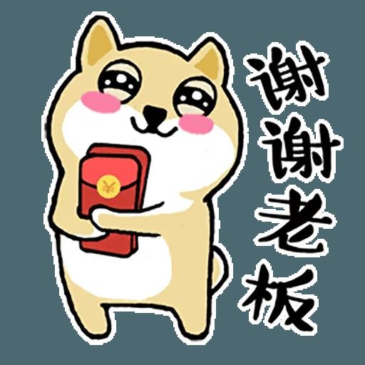 小肥柴11 - Sticker 11