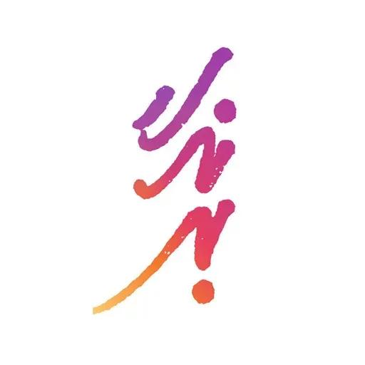 Danial - Sticker 13