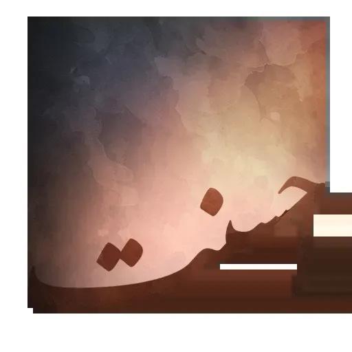 Danial - Sticker 8