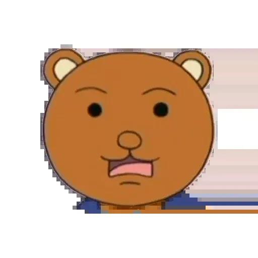 兔美子 - Sticker 13