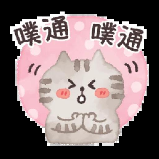 懶洋洋喵之助2 - Sticker 3