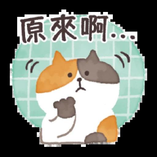 懶洋洋喵之助2 - Sticker 4