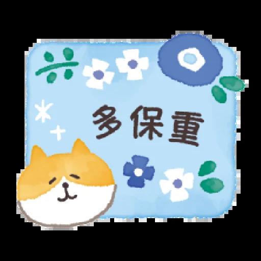 懶洋洋喵之助2 - Sticker 7