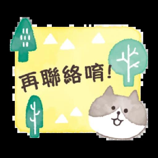 懶洋洋喵之助2 - Sticker 10