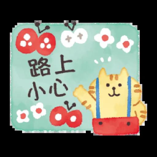 懶洋洋喵之助2 - Sticker 9