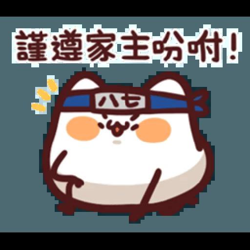 LV.15 野生喵喵怪 (87小忍者) - Sticker 3