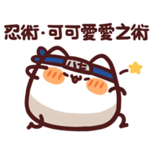 LV.15 野生喵喵怪 (87小忍者) - Sticker 5