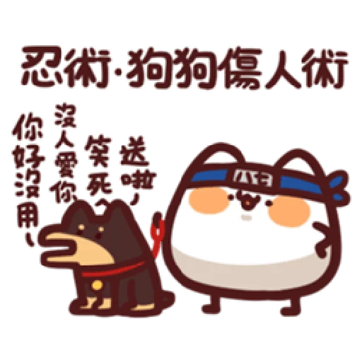 LV.15 野生喵喵怪 (87小忍者) - Sticker 2