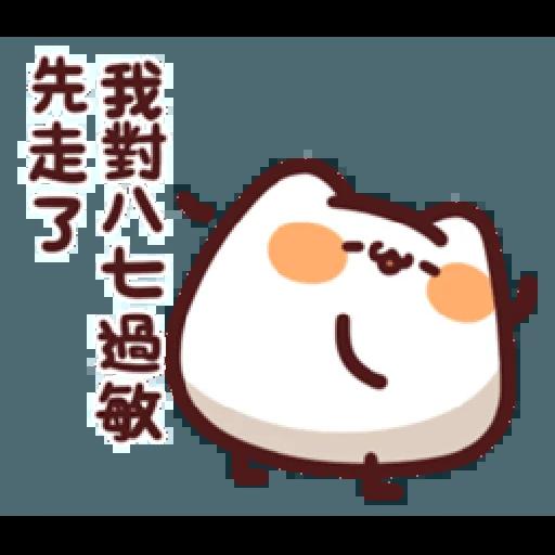 LV.15 野生喵喵怪 (87小忍者) - Sticker 7