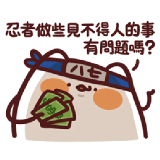 LV.15 野生喵喵怪 (87小忍者) - Sticker 4