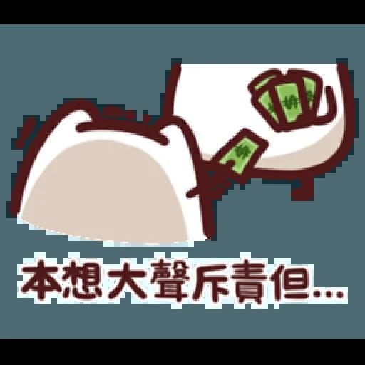 LV.15 野生喵喵怪 (87小忍者) - Sticker 10