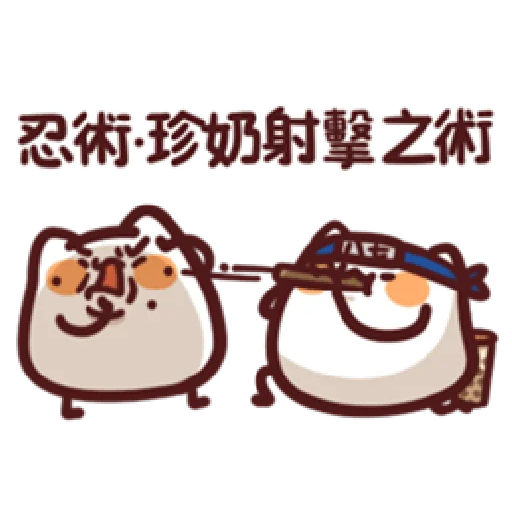 LV.15 野生喵喵怪 (87小忍者) - Sticker 12