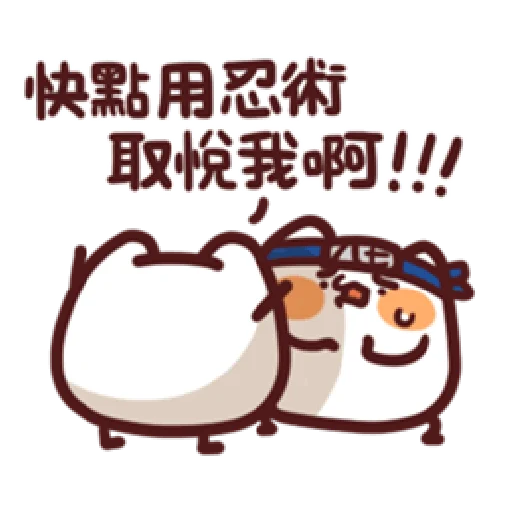 LV.15 野生喵喵怪 (87小忍者) - Sticker 8